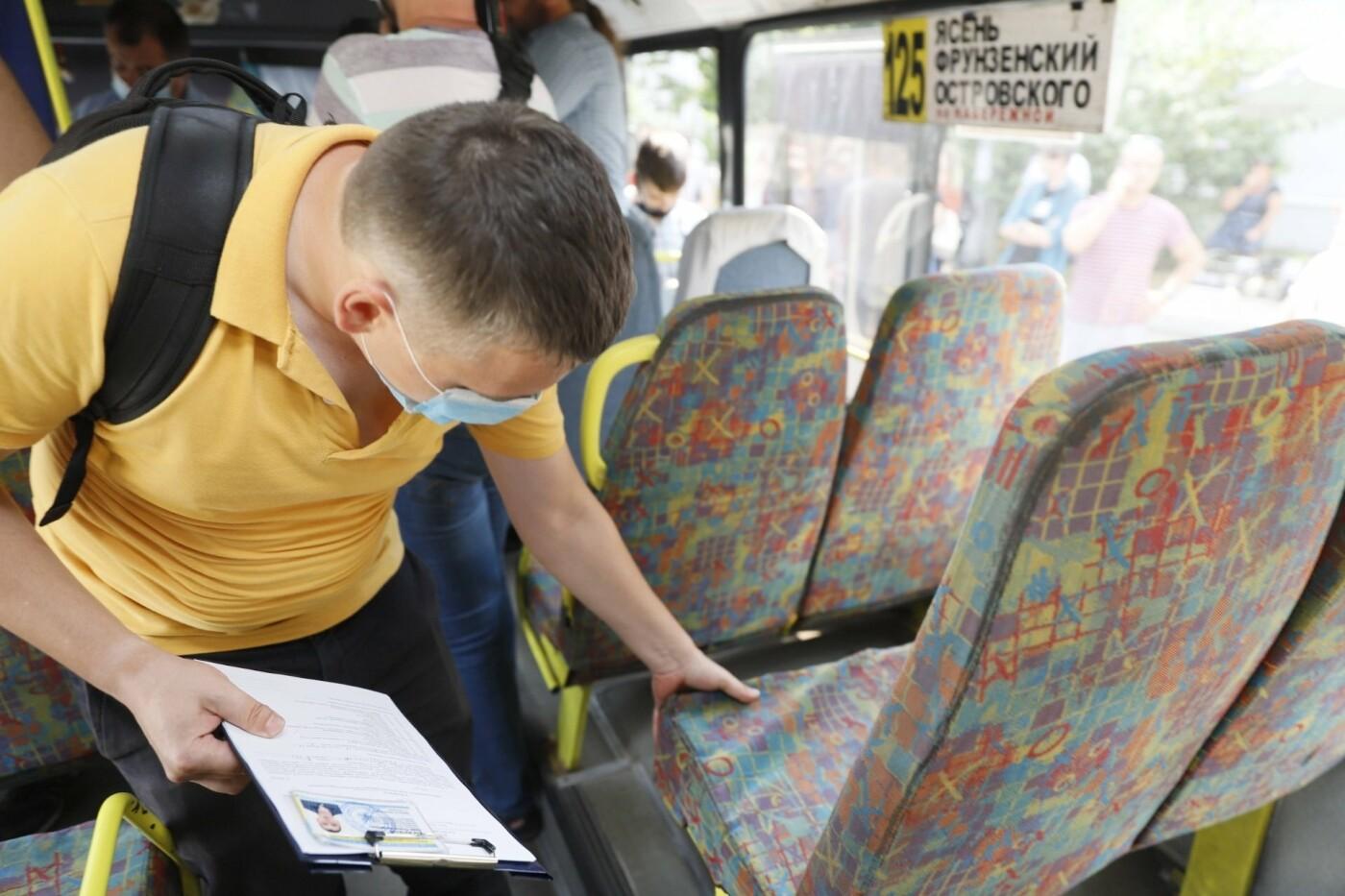 В Днепре старые маршрутки убирают с рейсов, - ФОТО, фото-9