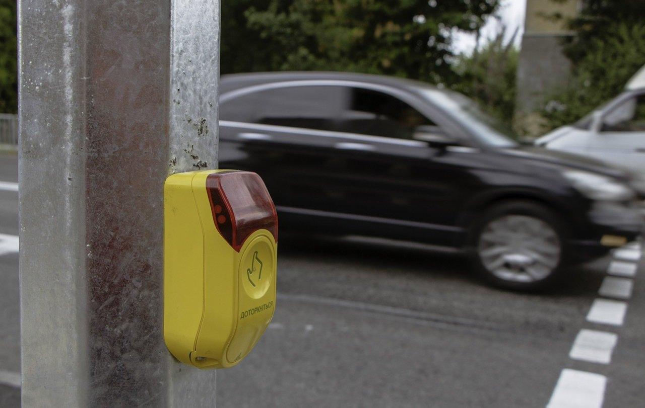 В Днепре на одном из опасных пешеходных переходов обустраивают светофор, - ФОТО, фото-3