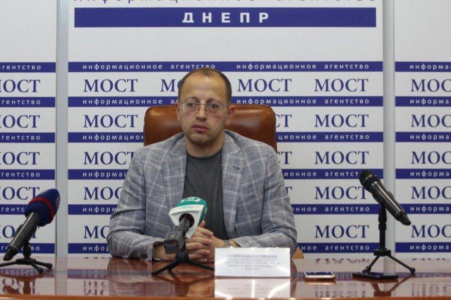 Геннадий Гуфман обратился к представителям СМИ и правоохранительным органам, фото-1