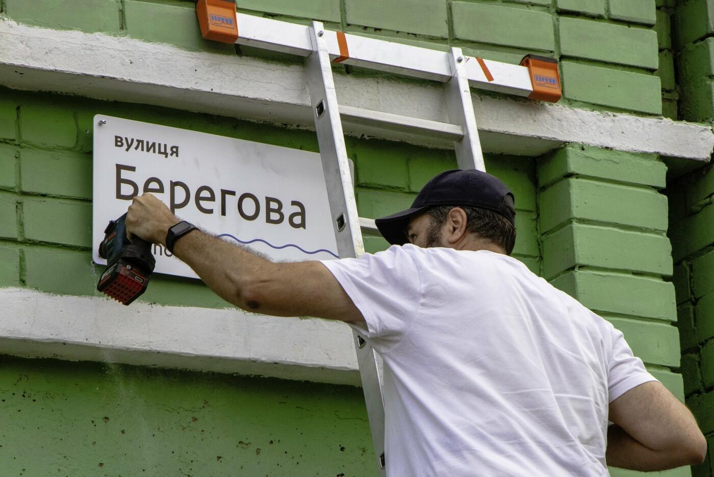 В Днепре планируют менять адресные таблички на домах: как они выглядят, - ФОТО, фото-3