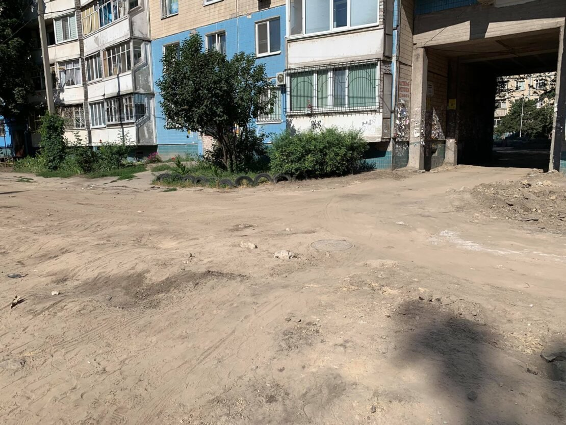 В Днепре проходят дорожные ремонтные работы на ж/м Парус, - ФОТО, фото-2