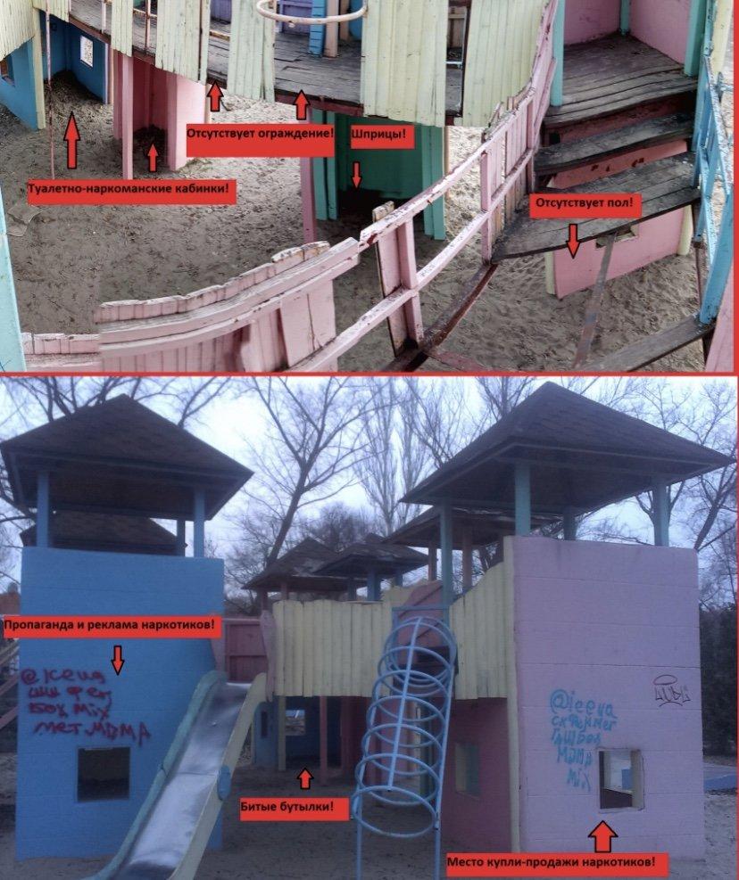 Днепряне уже шестой раз просят привести в порядок детскую площадку в парке Глобы, фото-1