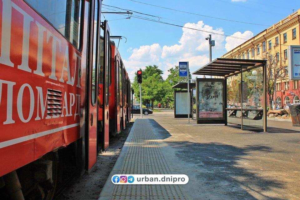 В Днепре появилась первая трамвайная посадочная платформа, - ФОТО, фото-9