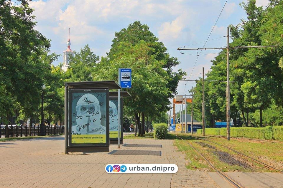 В Днепре появилась первая трамвайная посадочная платформа, - ФОТО, фото-12