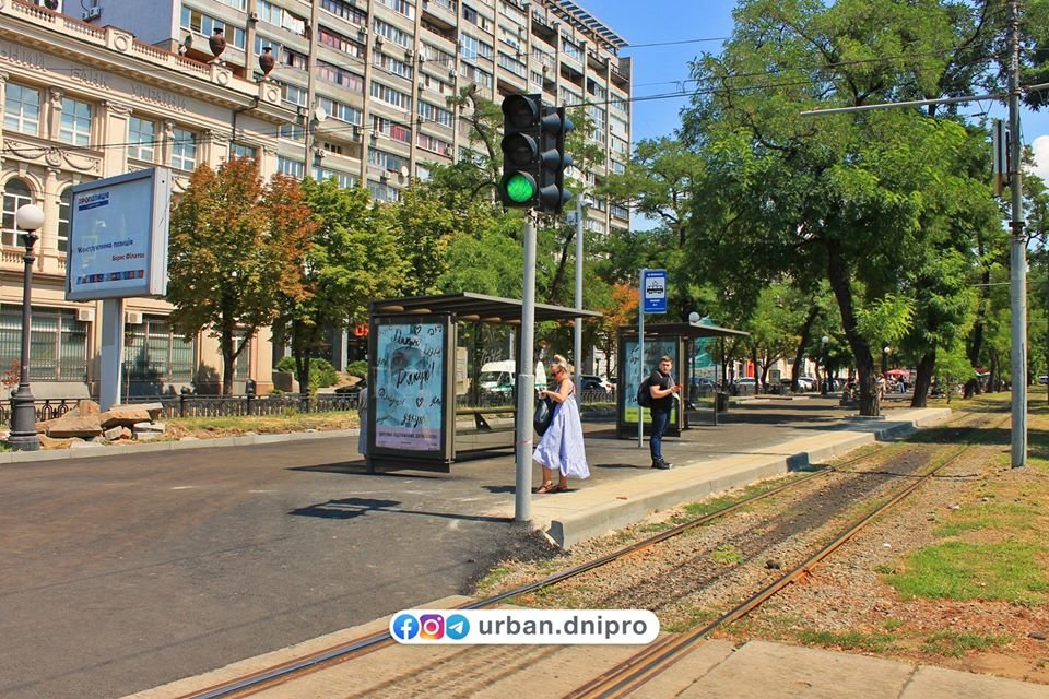 В Днепре появилась первая трамвайная посадочная платформа, - ФОТО, фото-1