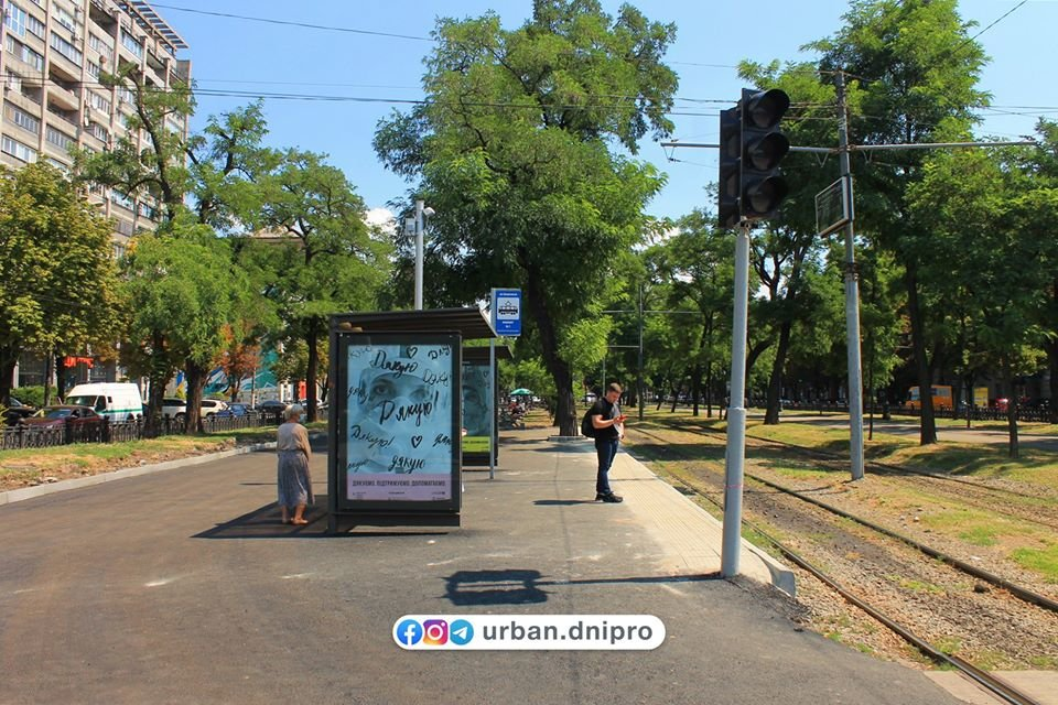В Днепре появилась первая трамвайная посадочная платформа, - ФОТО, фото-2