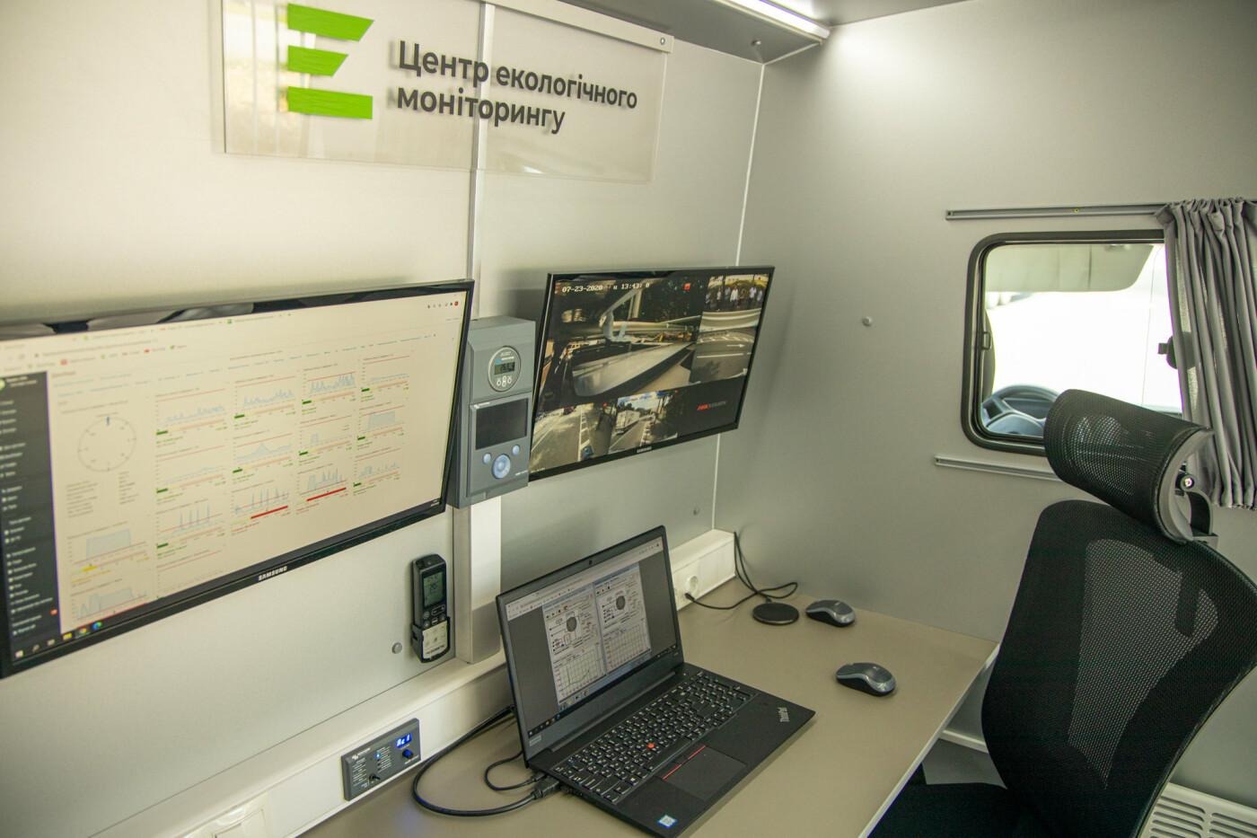 На Днепропетровщине начала работу первая в Украине референтная мобильная станция мониторинга воздуха, - ФОТО, фото-10