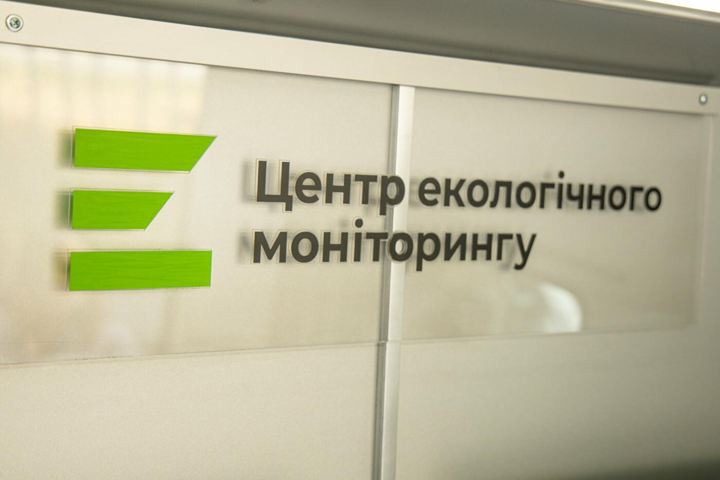 На Днепропетровщине начала работу первая в Украине референтная мобильная станция мониторинга воздуха, - ФОТО, фото-11