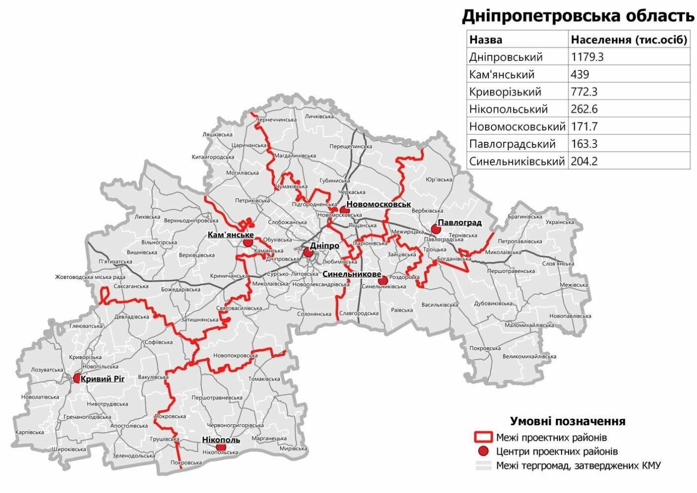Как будет выглядеть Днепропетровская область с новыми районами: карта, фото-1