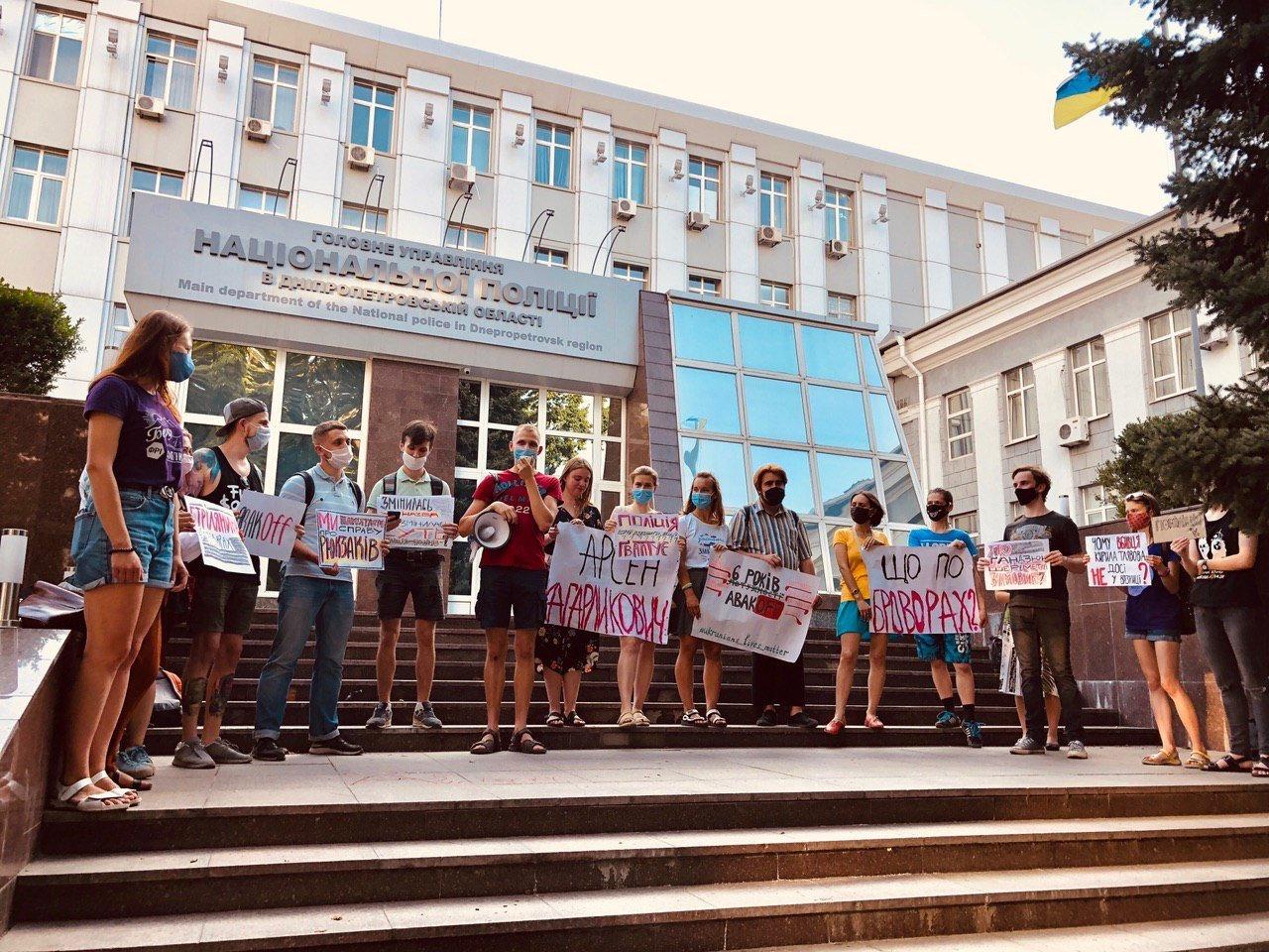 В Днепре активисты выходят на акции против Арсена Авакова, - ФОТО , фото-1