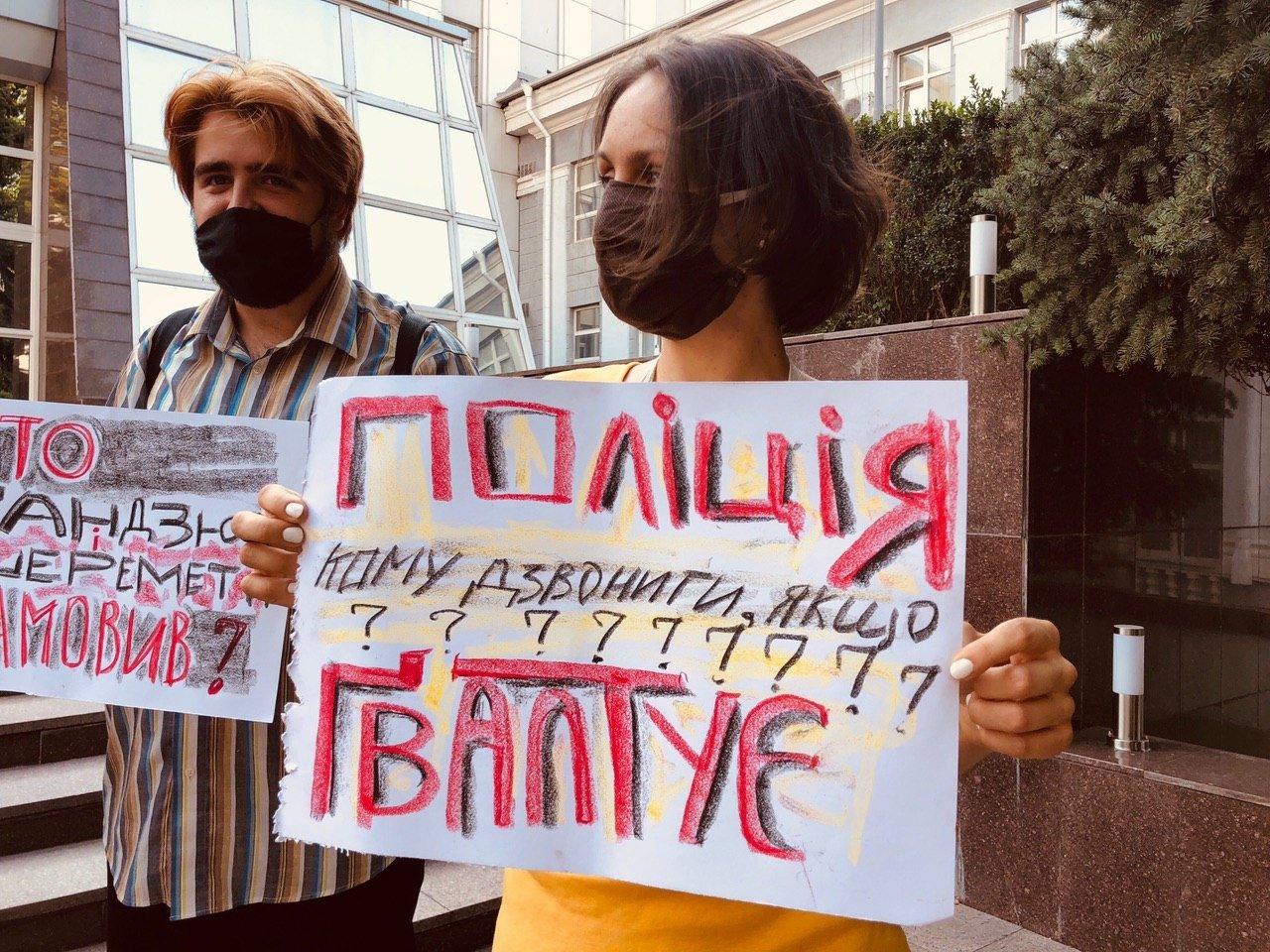 В Днепре активисты выходят на акции против Арсена Авакова, - ФОТО , фото-3