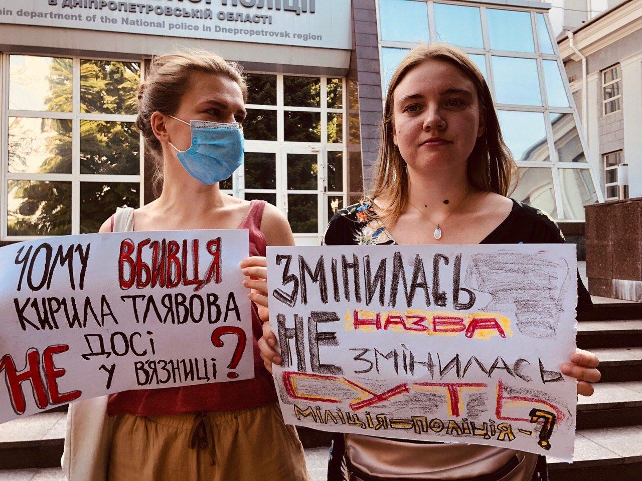 В Днепре активисты выходят на акции против Арсена Авакова, - ФОТО , фото-4