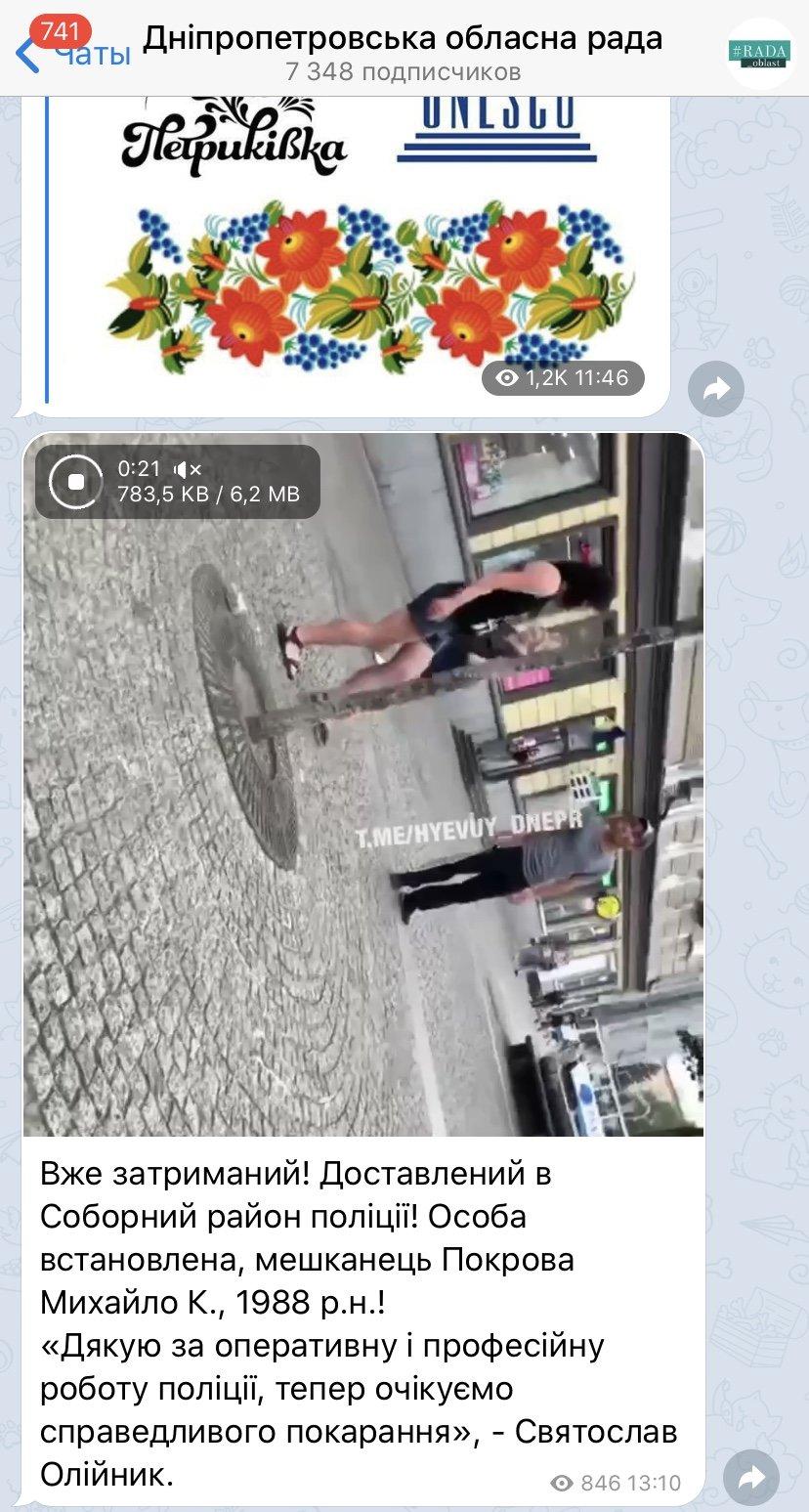 В центре Днепра избили женщину: мэр пообещал вознаграждение за поимку, обидчика задержали, - ВИДЕО 18+, фото-5