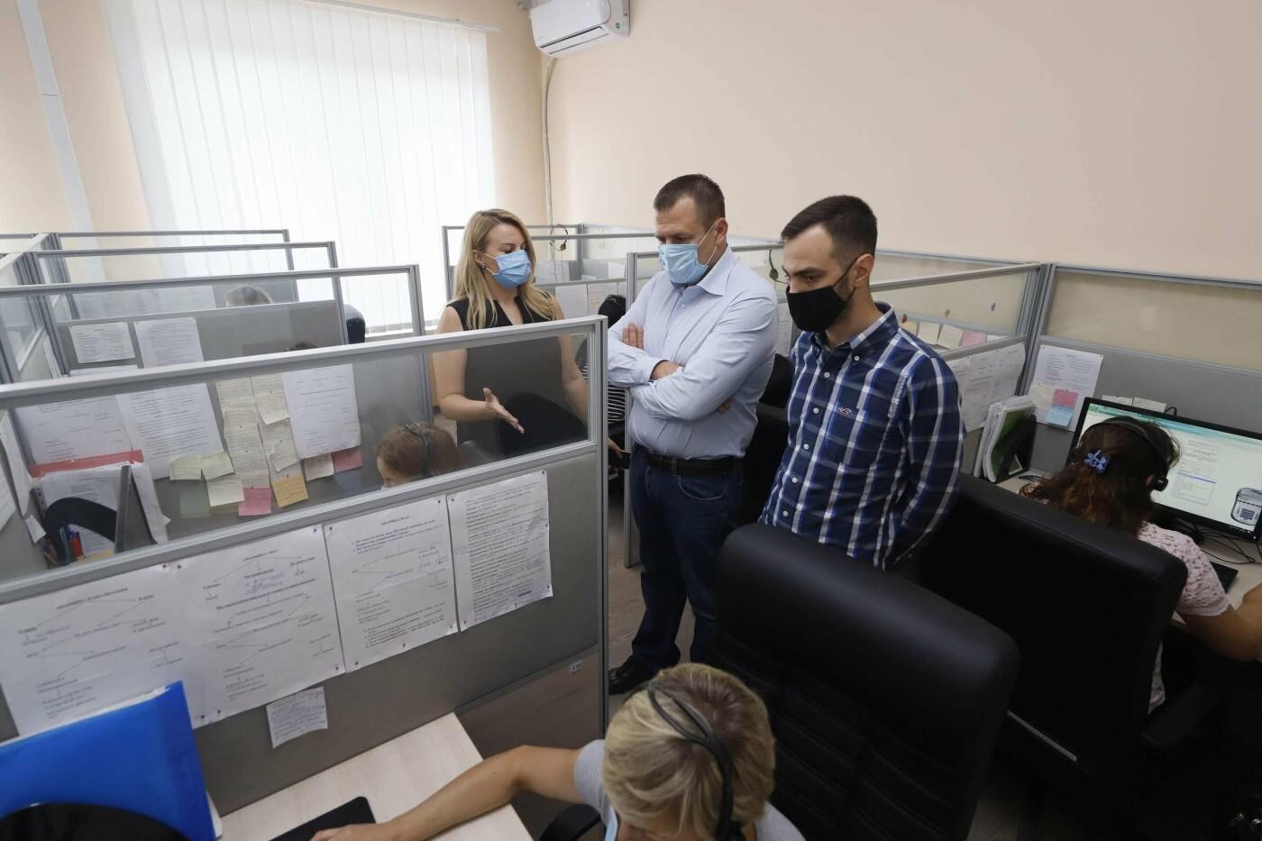 Борис Филатов: Контакт-центры Днепра являются передовой борьбой с коммунальными проблемами, фото-8
