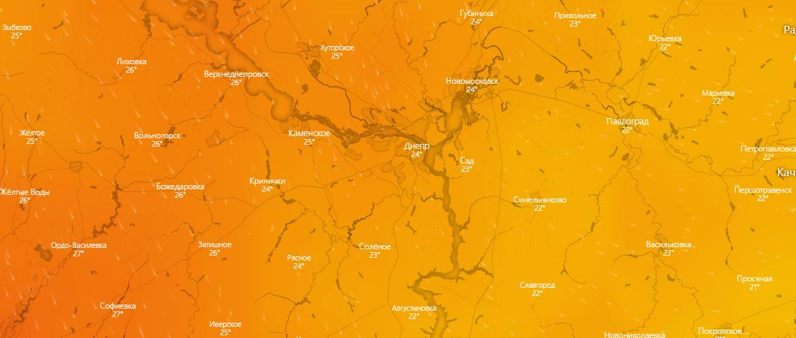 погода в Днепре 2 августа