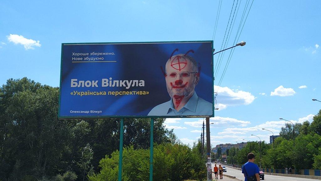 Днепр и область «украшают» билборды и палатки с рекламой политиков: чьей рекламы больше всего , фото-7