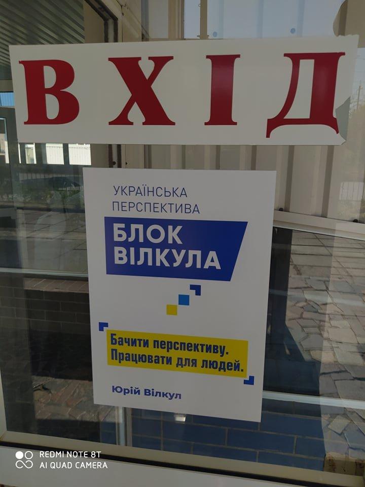 Днепр и область «украшают» билборды и палатки с рекламой политиков: чьей рекламы больше всего , фото-1