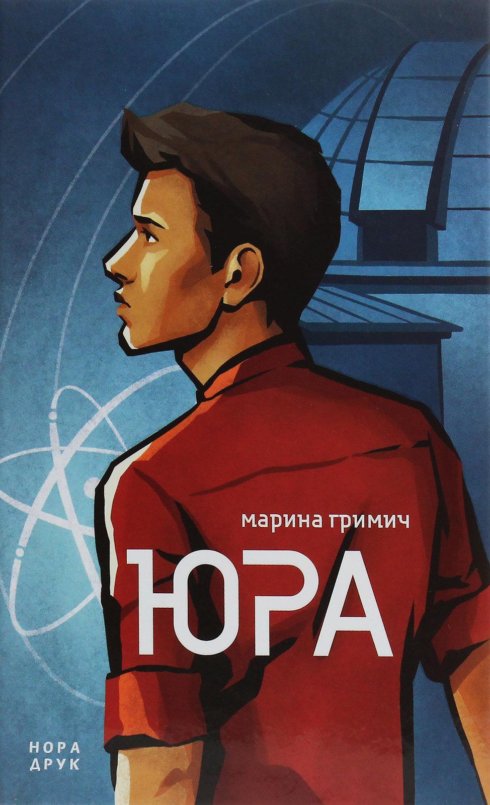 """Днепрянам на заметку: 7 книг украинских писателей, которые """"переворачивают мир с ног на голову"""" , фото-3"""