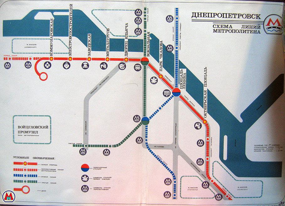 Каким бы мог быть днепровский метрополитен, - ФОТО, фото-4