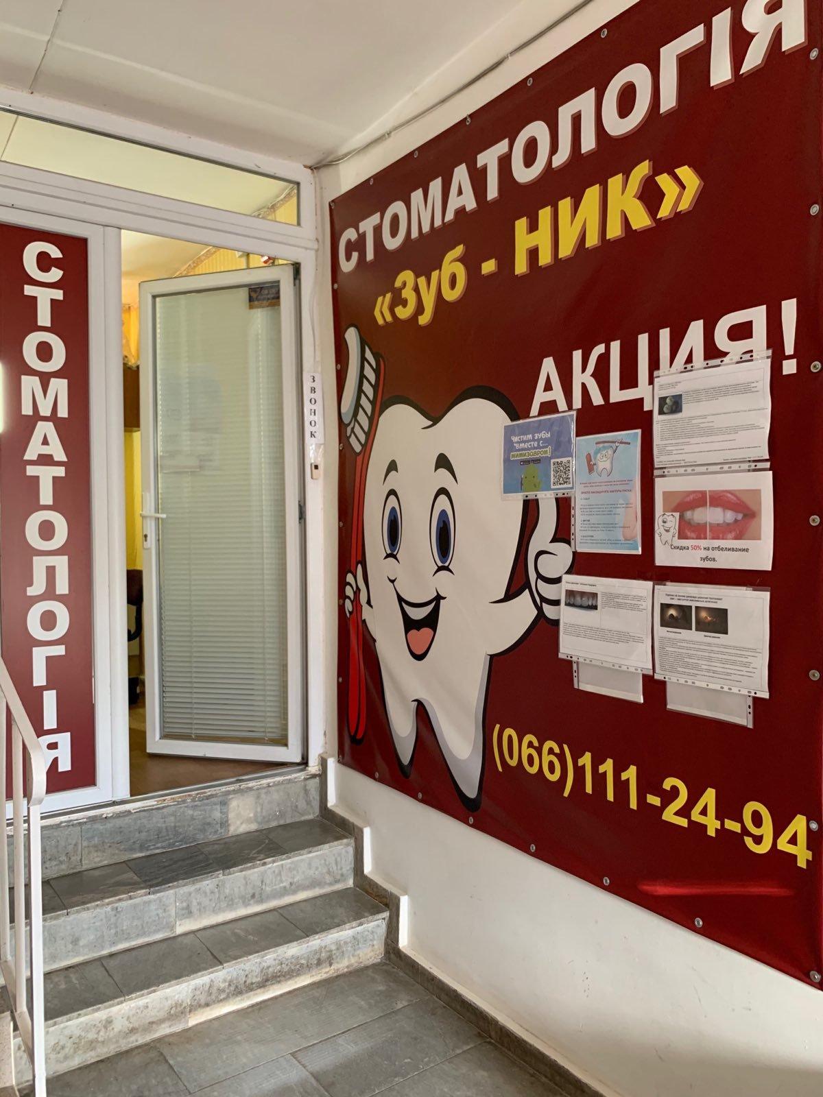 Стоматологии Днепра, где найти лучших специалистов и цены на услуги, фото-20