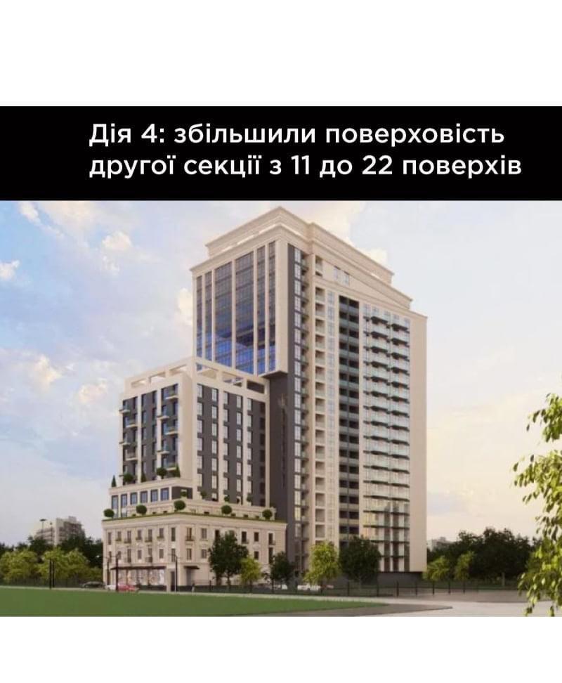 В историческом центре Днепра строят многоэтажку: что с ней не так, - ФОТО, фото-6