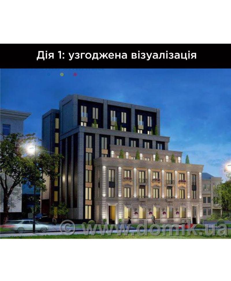 В историческом центре Днепра строят многоэтажку: что с ней не так, - ФОТО, фото-1