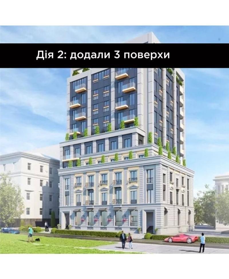 В историческом центре Днепра строят многоэтажку: что с ней не так, - ФОТО, фото-2