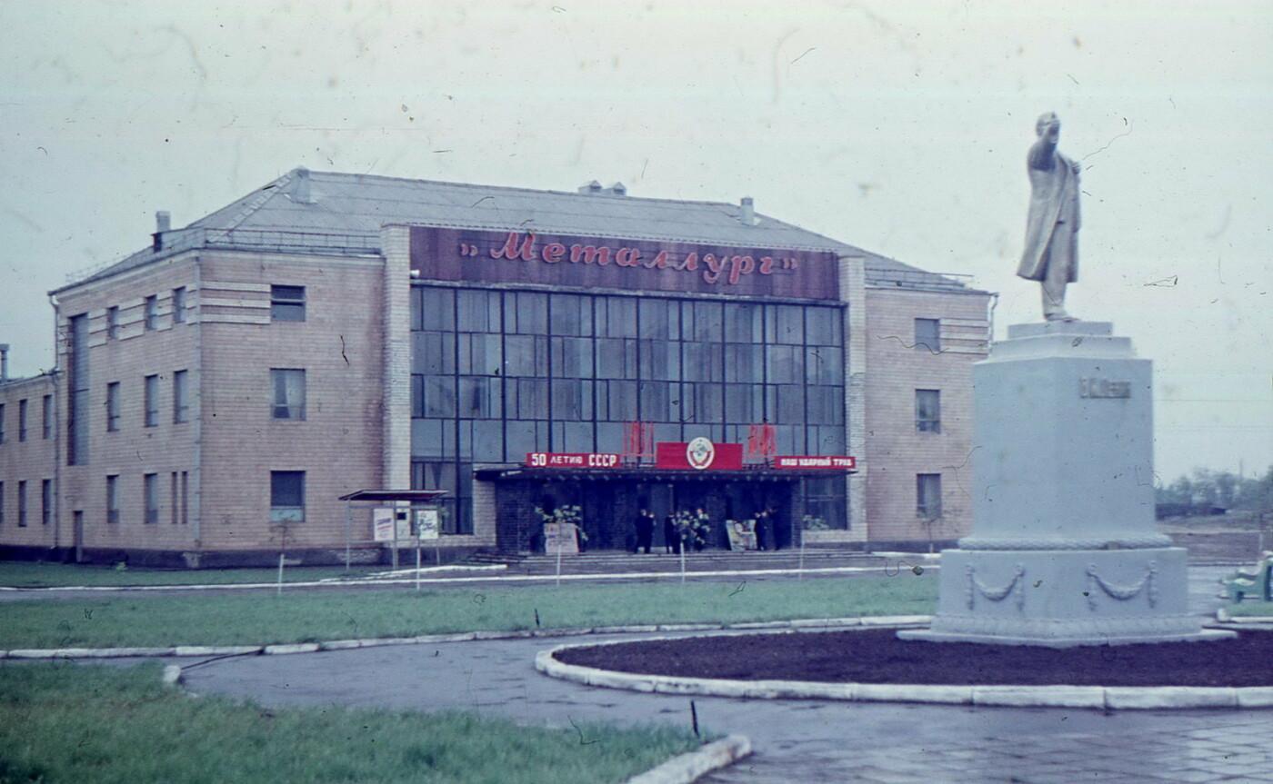 Жилмассив Северный в Днепре: как он выглядел в XX веке и сейчас, - ФОТО, фото-5