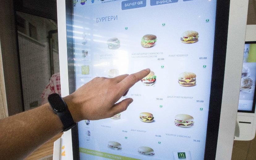 В Днепре откроется новый современный МакДональдс: где, когда и что изменится, фото-4
