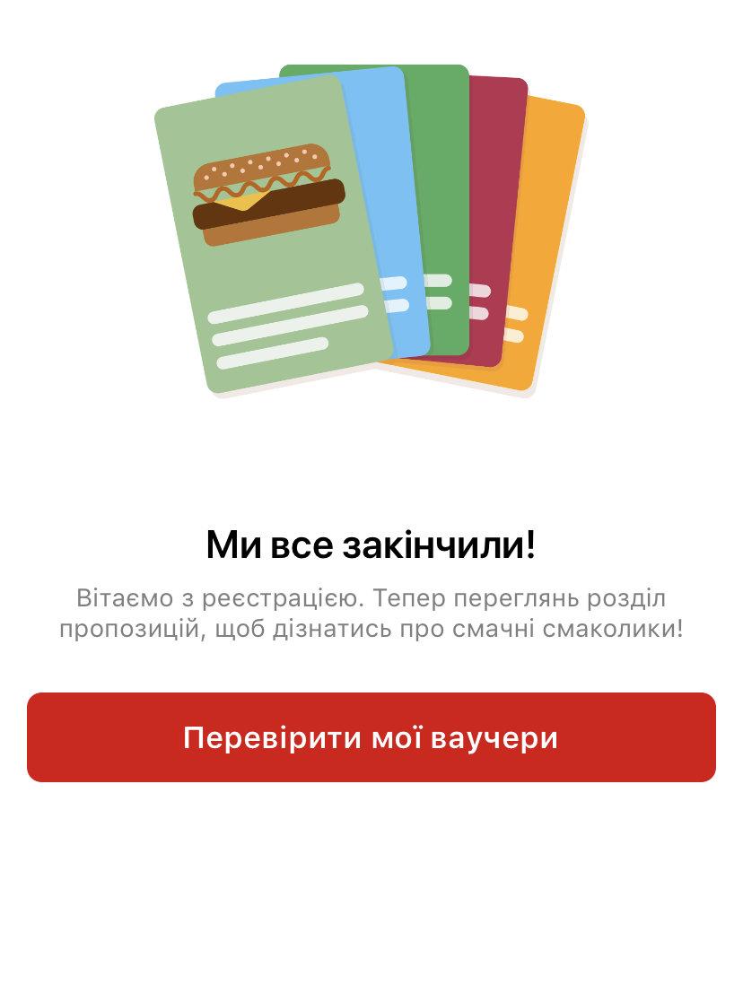 Лайфхак для днепрян: как сэкономить в Макдональдс, - ИНСТРУКЦИЯ, фото-8