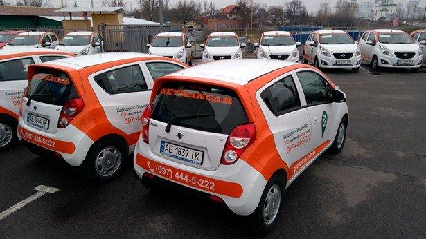 Каршеринг в Днепре: плюсы и минусы из опыта водителей, фото-1