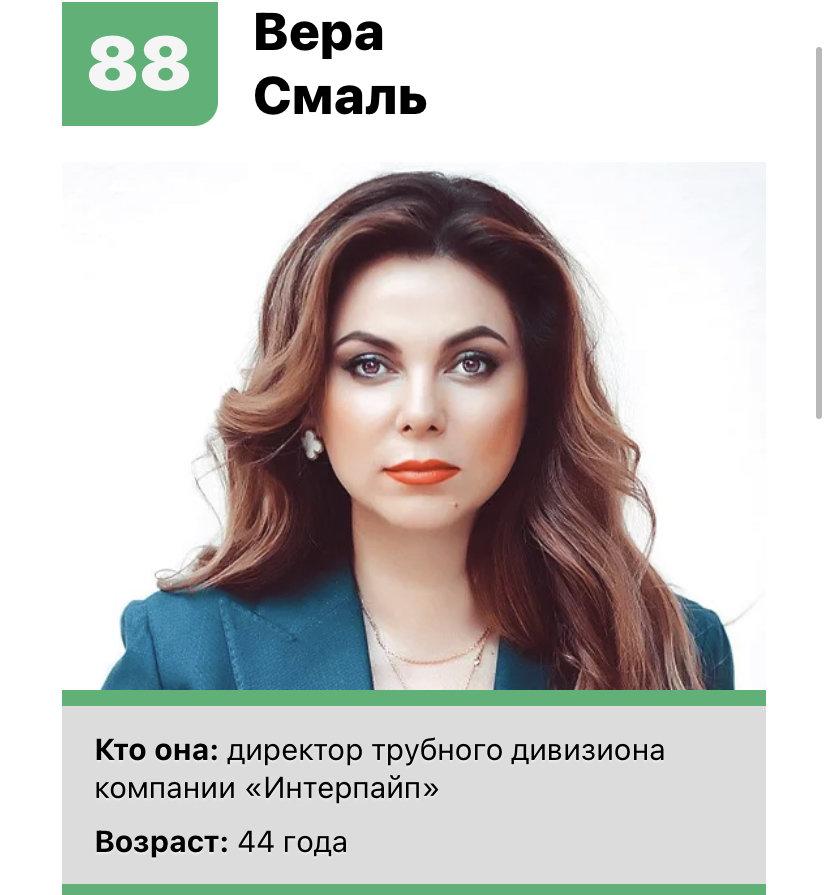100 самых влиятельных женщин Украины: кто из днепрянок попал в рейтинг , фото-4