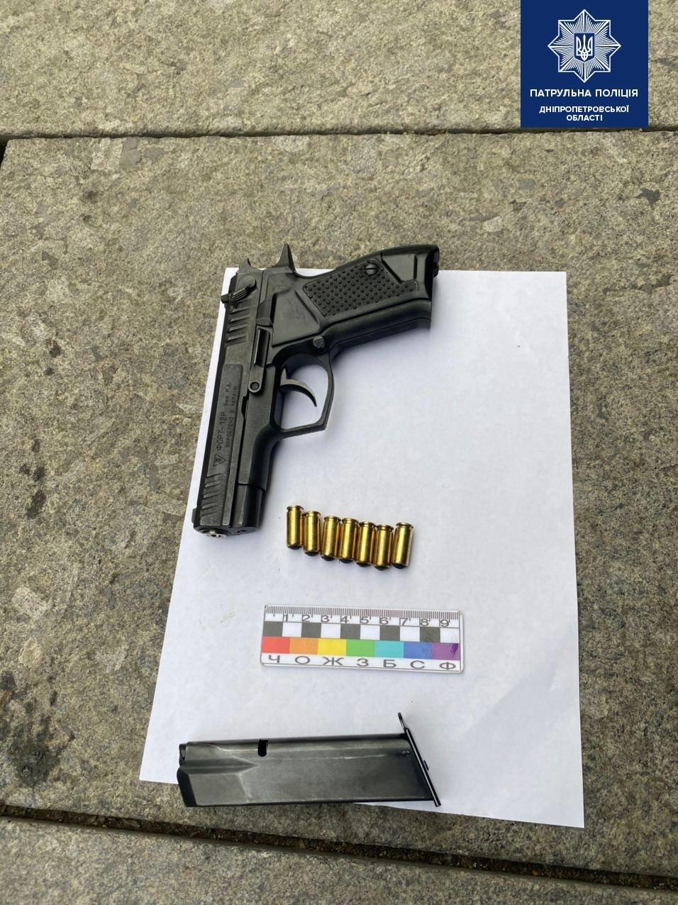 Были слышны выстрелы: у  синагоги в Днепре задержали трех вооруженных людей, - ФОТО, фото-1