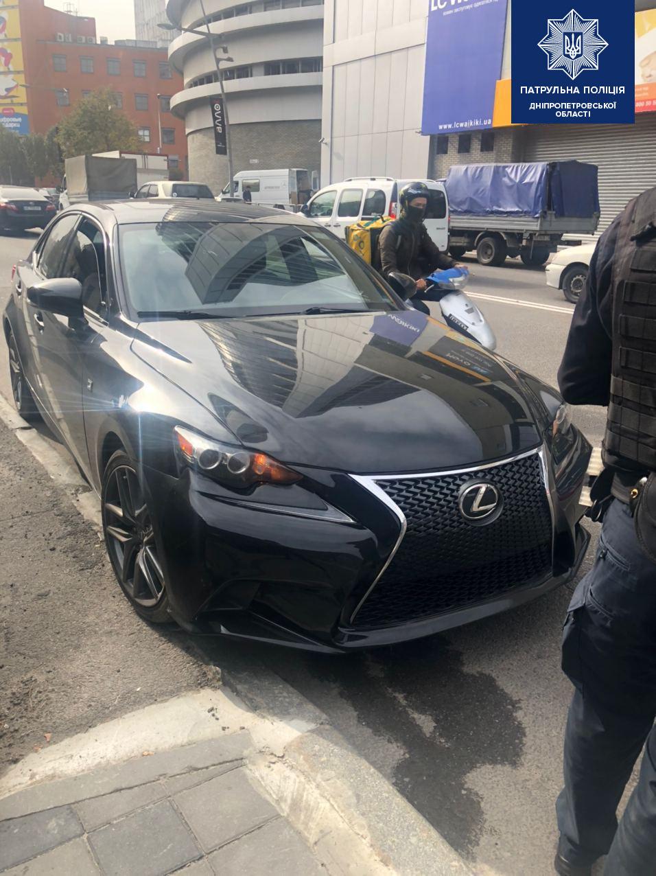 В Днепре штрафуют водителей за номера: с какими ездить нельзя , фото-3
