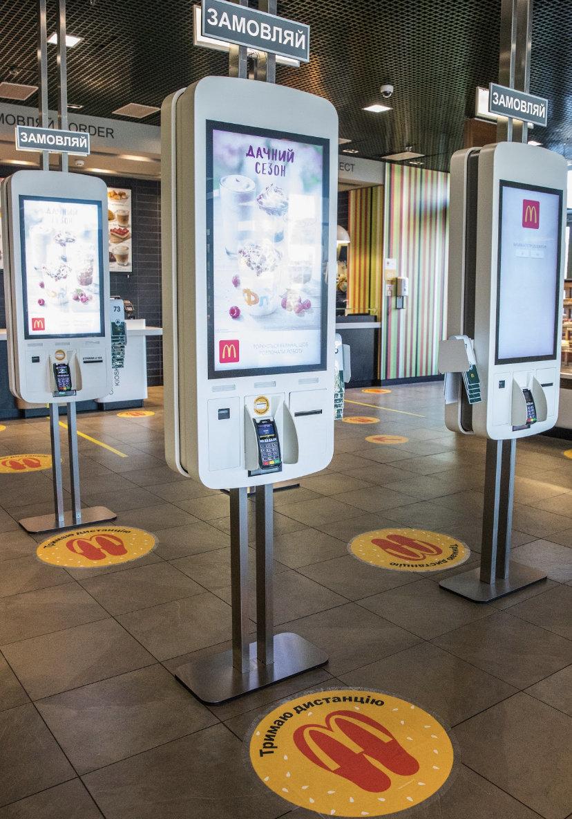 В Днепре закрылся МакДональдс на Левом берегу: когда откроют , фото-1