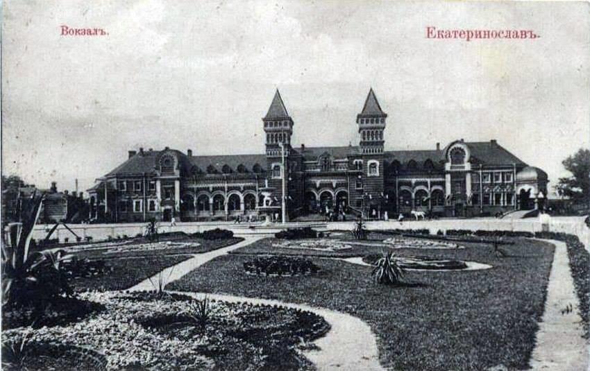 Открытка 1907 года