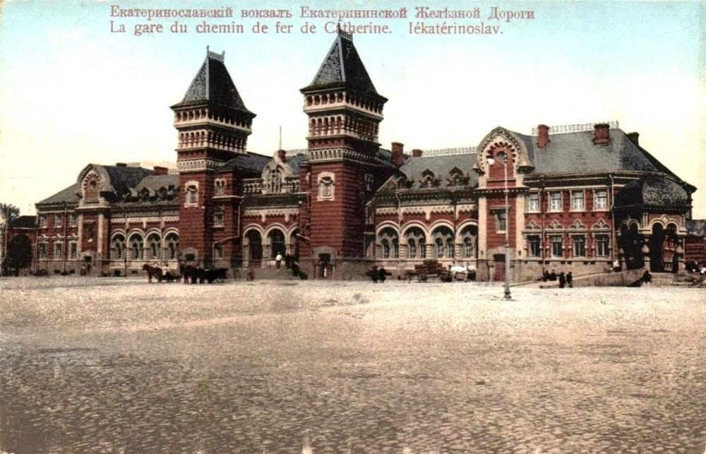 Открытка 1910-х годов