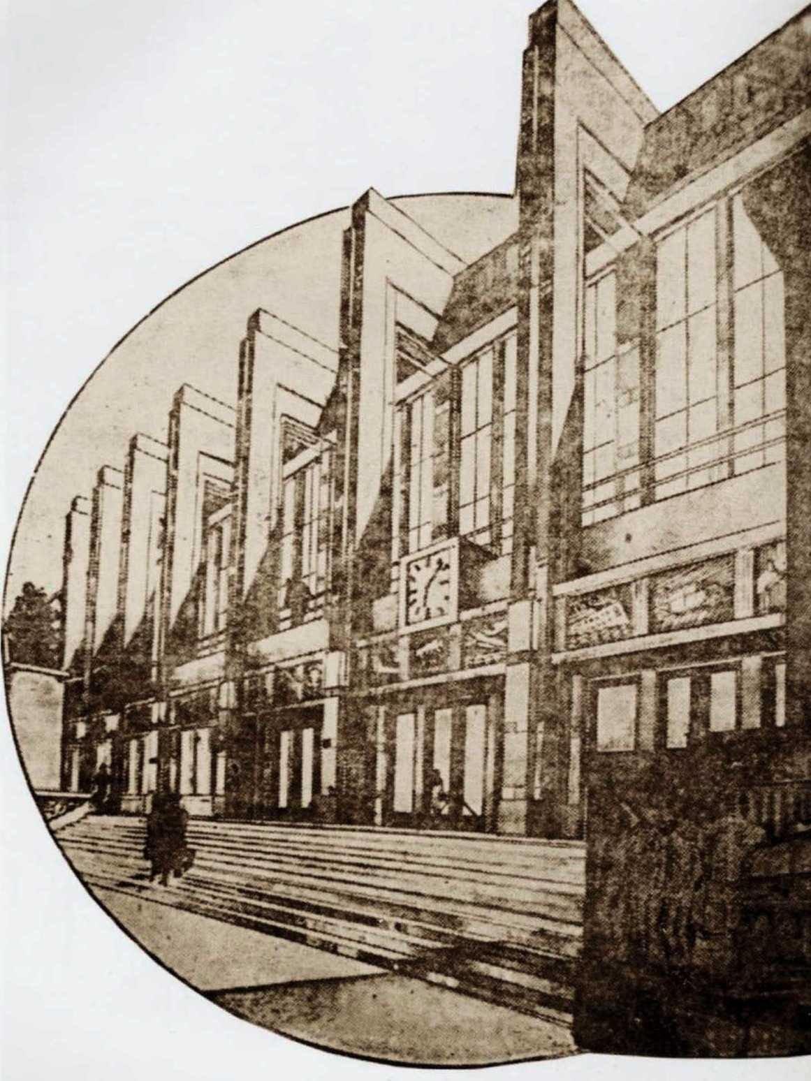 Проект Евгения Лымаря, 1934 г.
