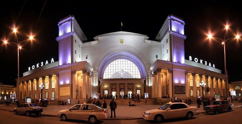 Вокзал Днепр-Главный сейчас