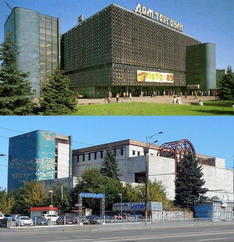 Как изменилось здание
