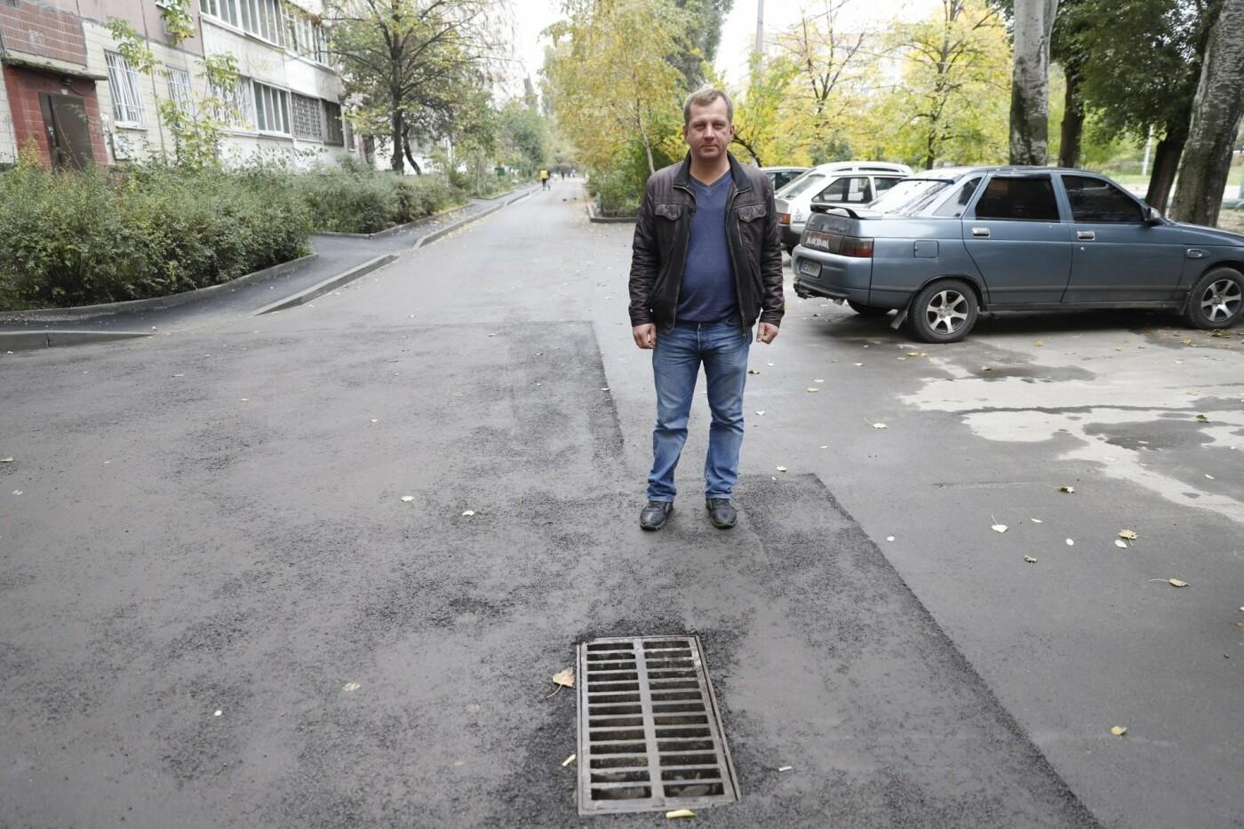 """В Днепре строят новые системы дождевой канализации - """"ливневки"""", фото-11"""