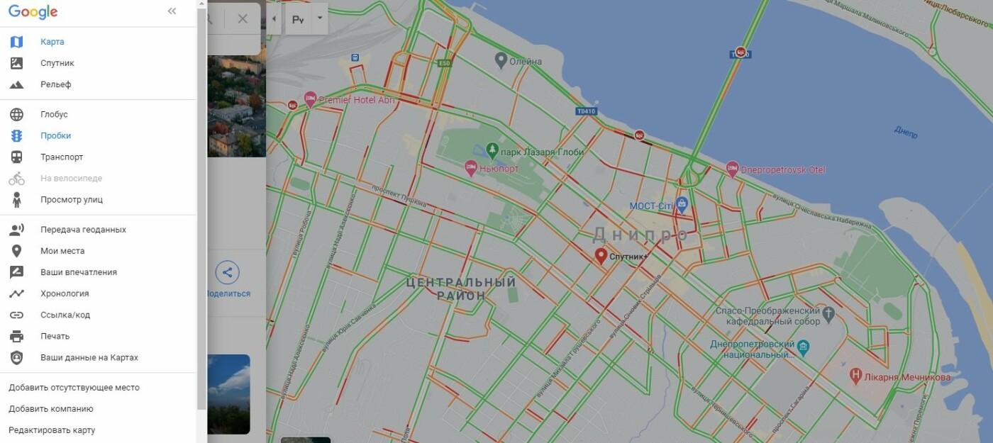 """Пробки города на сайте """"Google Карты"""""""