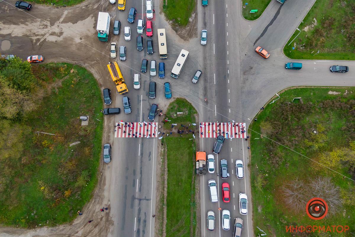 Перекрытие шоссе