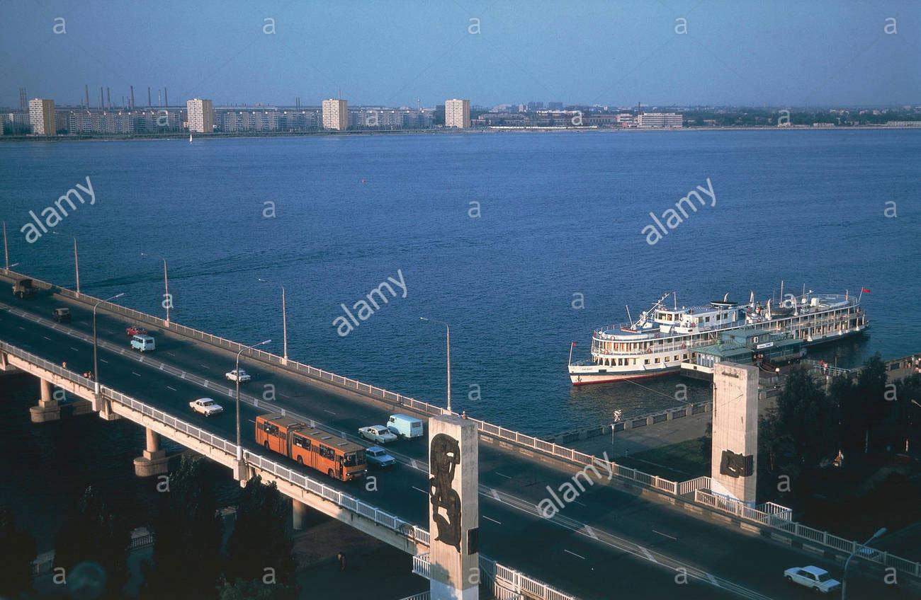 Часть набережной, Центральный мост и ж/м Солнечный, конец 1970-х годов
