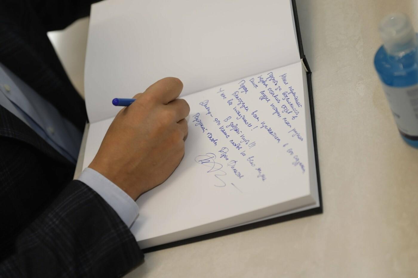 В Доме губернатора откроют музей истории Днепра, - ФОТО, фото-11