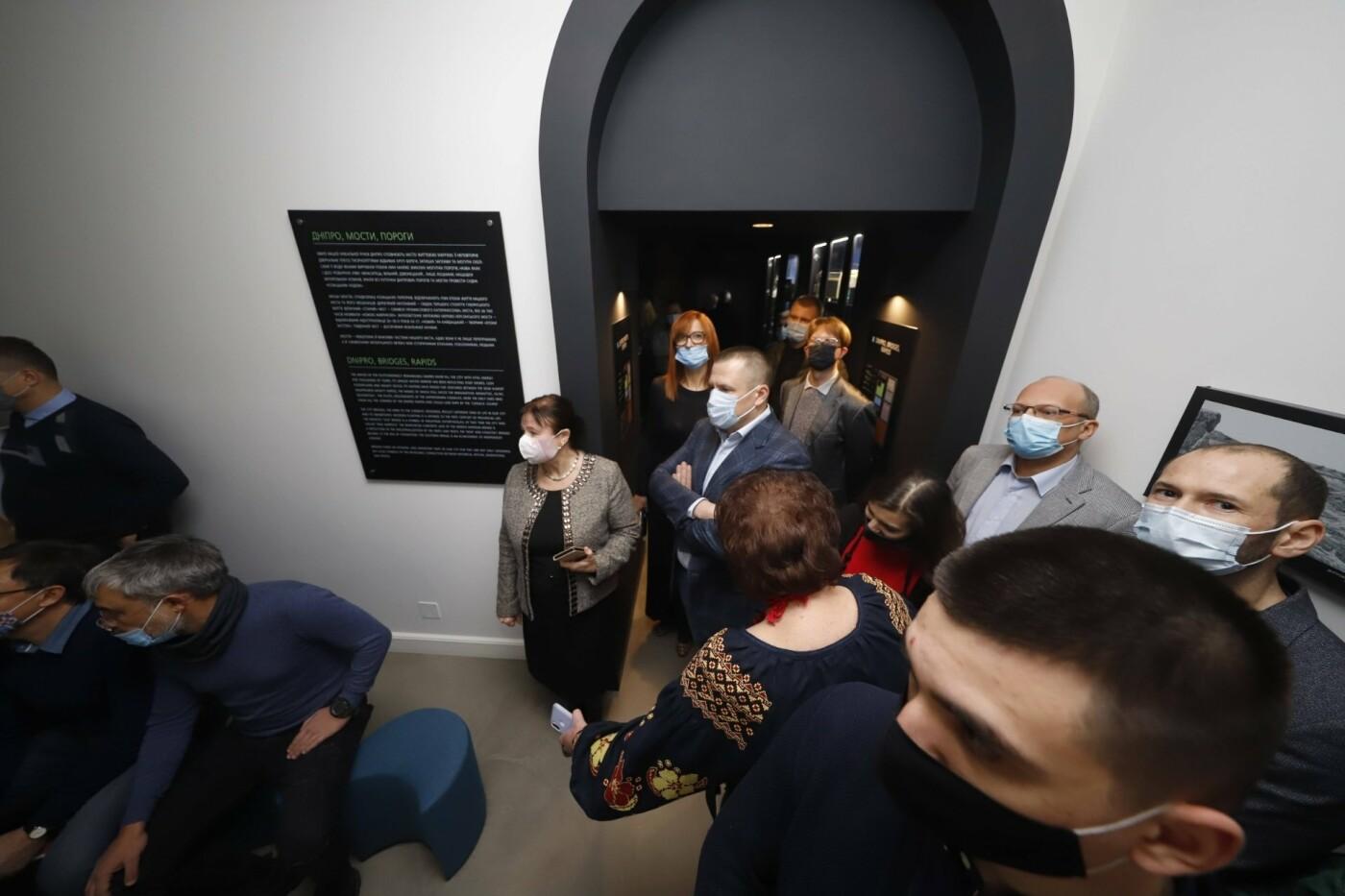 В Доме губернатора откроют музей истории Днепра, - ФОТО, фото-1