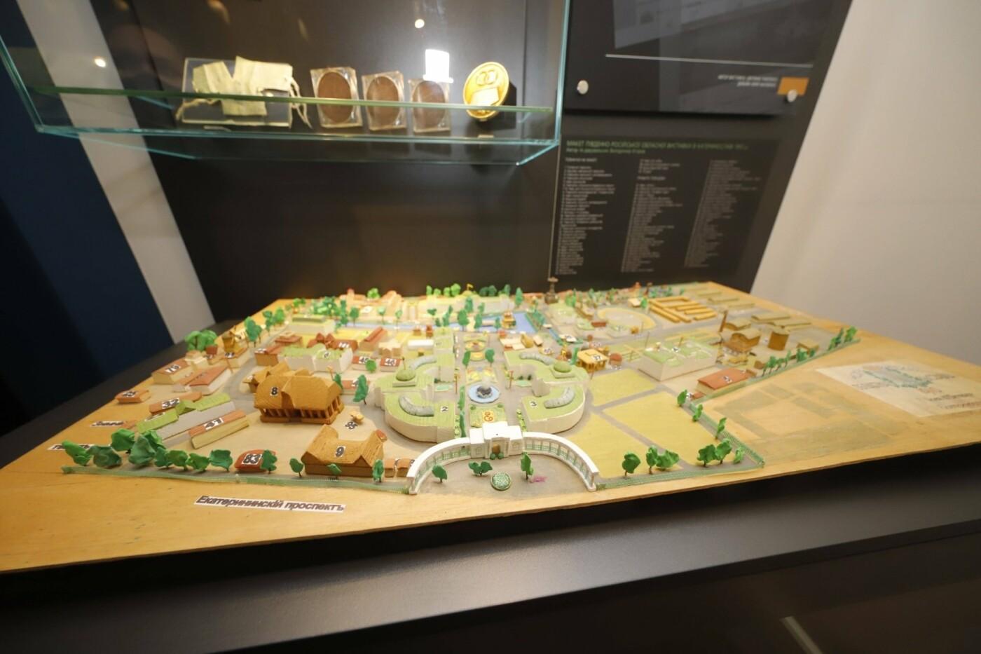 В Доме губернатора откроют музей истории Днепра, - ФОТО, фото-6