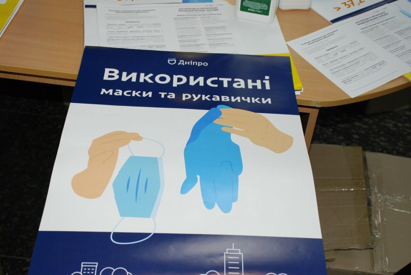 Выборы в Днепре: как будут следить за безопасностью избирателей, фото-8