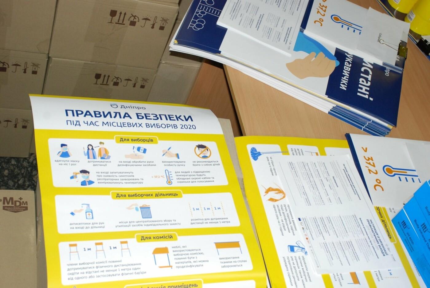 Выборы в Днепре: как будут следить за безопасностью избирателей, фото-9