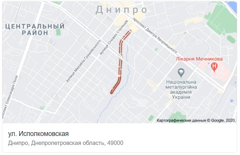В Днепре будут удалять аварийные деревья: временно перекроют улицу Исполкомовскую, фото-1